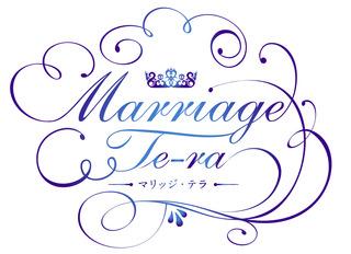 MarriageTe-ra-LOGO-180122.jpg